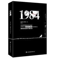 《1984》 Kindle版 附英文版  1.8元