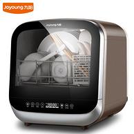 九阳X5 免安装家用台式洗碗机 赠运费险
