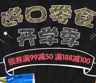 京东超市羊毛折扣大集合 吃喝洗护白菜价!