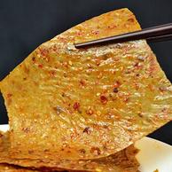 东北延吉 大辣片 麻辣素食 190g*3袋