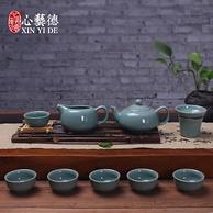 哥窑 冰裂纹青瓷功夫茶具10件套