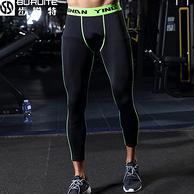 步锐特 运动紧身跑步速干健身裤
