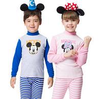 三枪 迪士尼男女童内衣套装