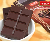 德国进口,Mauxion 美可馨 黑巧克力排块100g*10块