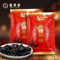 鹤年堂 即食桑葚黑豆 130g*2袋