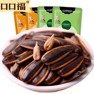 口口福 焦糖瓜子150g*4袋