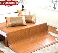 安吉凉席双面折叠式竹凉席