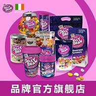 意大利进口:THE JELLY BEAN FACTORY吉力贝36味彩虹糖100g 10元券后16.79元起含税包邮