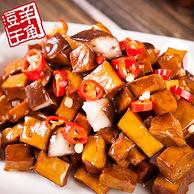 重庆特产 武隆羊角豆干 独立小包装500g 9元包邮