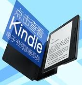 镇店之宝: Kindle电子书专场 罗辑思维罗振宇力荐:《大秦三部曲》9.99元好价等