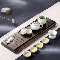 值得把玩的茶具:阿特泥 功夫茶具套装9件