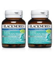 Blackmores 澳佳宝 越橘蓝莓素山桑子护眼胶囊 30粒*2瓶 149元包邮包税 折合74.5元/瓶(其他渠道159元/瓶)