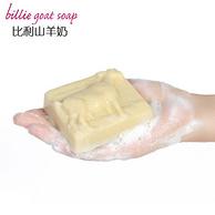 澳洲原装进口,比利山羊奶 手工洁面皂 100g