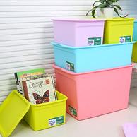 新低:沃之沃 居家塑料整理盒收纳箱4件套