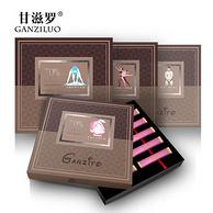 甘滋罗 70%纯可可脂手工黑巧礼盒装
