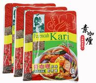 马来西亚进口 娘惹 纯素食清真咖喱100g*3袋