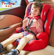 自由熊 儿童安全座椅 适用9个月-12岁