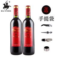 爱丽舍 干红葡萄酒750ml*2瓶