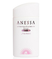 Shiseido 资生堂 安耐晒保湿防晒霜 粉瓶60ml