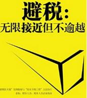 促销: 亚马逊中国 Kindle特价书 3月上半月