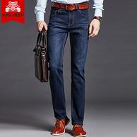 战地吉普 男士修身直筒牛仔裤