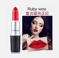 MAC魅可 时尚显色唇膏3g