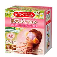 日本花王 蒸汽眼罩 多味可选 14片装