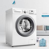 历史新低: LittleSwan 小天鹅 TG90-easy70WDX 9公斤 变频 滚筒洗衣机