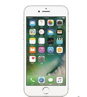 新低, Apple 苹果 iPhone 7 32GB 移动联通4G手机