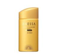 Shiseido资生堂 Anessa 安热沙/安耐晒 金瓶防晒霜 60ml*2瓶