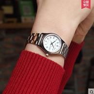 卡西欧 简约时尚休闲 钢带石英表LTP-V004L-7A
