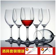meiyacrystal 高脚红酒杯320ml*6个