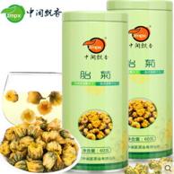 中闽飘香 胎菊 60g