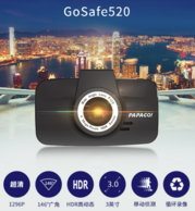 PAPAGO 趴趴狗 GoSafe520 行车记录仪