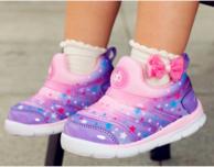 好孩子 春款小童运动休闲机能鞋学步鞋 券后 79元包邮