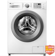 Little Swan 小天鹅 TG90-easy70WDX 9公斤 变频滚筒洗衣机