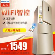 MeiLing美菱 智能三门节电冰箱 BCD-221UE3CX
