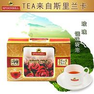 MABROC HL-S35锡兰红茶 玫瑰味袋泡茶2g*30包