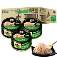 泰国进口:SHEBA希宝 青甘金枪鱼小银鱼及鲣鱼猫粮罐头75g*24罐