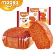 10点开始,麦吉士 鲜蛋糕/枣泥蛋糕 礼盒960g