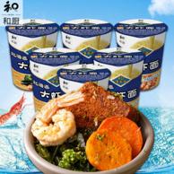 和厨 北海道大虾面 FD冻干方便面杯装62g*6杯 券后 26.9元包邮