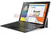 联想Miix5尊享版12.2英寸二合一平板电脑