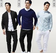 中国风 男亚麻长袖韩版修身立领衬衫