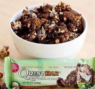 10点前10分钟:0元单Quest Bar 蛋白棒60g*2条