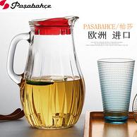 土耳其原装进口:PASABAHCE帕莎 玻璃冷水壶1850毫升 15元券后19元包邮(京东47元)