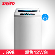 Sanyo 三洋 XQB70-S750Z 全自动波轮洗衣机 7公斤