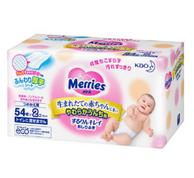 日本原装进口,Merries日本花王 加厚婴儿湿纸巾 54枚*2包(不可厕冲)