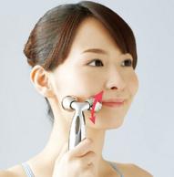 ReFa Carat Face 滚轮脸部美容仪 亚洲版