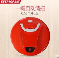 宝丽 FD-RSW 家用超薄 智能扫地机器人 288元包邮(京东同款699元)
