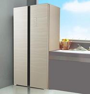 Midea 美的 BCD-450WKGZM(E) 450升 风冷 对开门冰箱